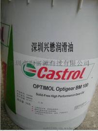 酒泉BP发动机油15W-40 bp万里金刚柴油机油(20w/50)优质柴油机油