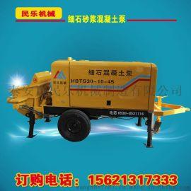 欢迎光临、乌海市细石混凝土泵(集团)--(股份公司)@欢迎您乌海!