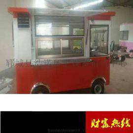 厂家定制多功能电动四轮餐车 新款流动美食小吃车