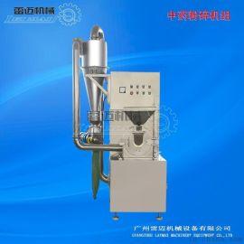 中药粉碎机 产量高水循环冷却脉冲除尘自动下料粉碎机
