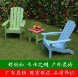 青岛户外桌椅 露天阳台庭院木桌椅 室外休闲桌椅伞 木质桌椅