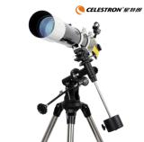 星特朗 80DX赤道仪式天文望远镜专业观星 高倍高清80EQ升级版