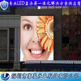 户外P6全彩led屏 网络电视播放 广告大屏幕**