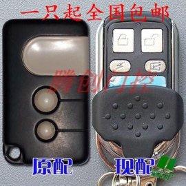 美国力马Lift Master车库门/卷帘门/电动门遥控器钥匙手柄发射器