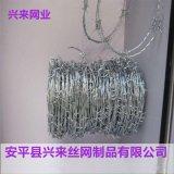 防盜刺絲,隔離刺絲,鐵蒺藜刺繩