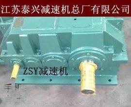 辽宁热销ZSY200减速机及配件质量可靠