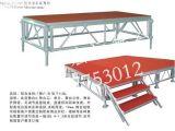 铝合金拼装舞台批发价格 室外铝合金舞台厂