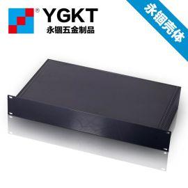 高品质19英寸1.5U标准机箱-250深3mmDIY功放铝外壳仪表仪器铝机箱