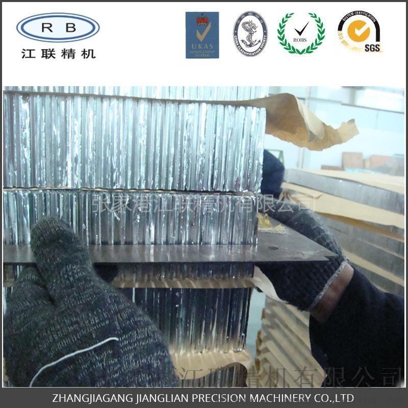 厂家供铝蜂窝芯 铝蜂巢 适用于轨道列车高铁地板
