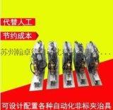 廠家直供 HOTBAR脈衝熱壓自動焊接機