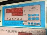 专业维修XK3162称重显示控制器搅拌机控制柜