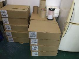 现货低价供应日本大黑热风型漆包线 进口漆包线 漆包线 品质保证