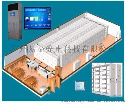 智慧機房監控工業觸摸屏,機房UPS電源監控平板電腦,機房控制系統觸摸屏人機界面