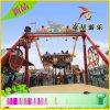 業內風向標-快樂鞦韆-公園遊樂設備-童星廠家火爆招商