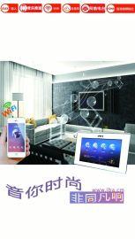 哈尔滨背景音乐系统_智能音响系统_家庭背景音乐安装设计