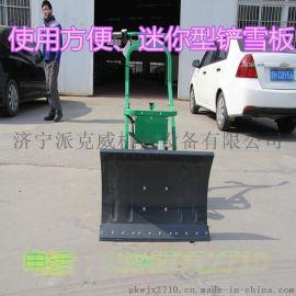 新疆阿克苏热卖电动推雪车13963712710