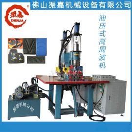 商标压合机_商标压合机生产厂家_商标压合机制造商