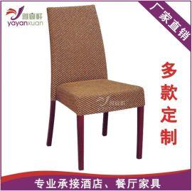 婚庆椅子新品促销绒布出口外贸客厅酒店宴会火锅店饭店金属家具