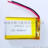 鋰電池生產廠家專業供應聚合物鋰電池103450P 藍牙耳機音響電池