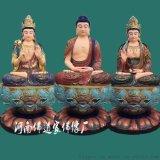 直销玻璃钢树脂佛像 带背光西方三圣190cm高 西方三圣佛像