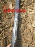 廠家直銷金源滴灌帶 滴管 澆水管 霧管 微噴帶 節水噴灌帶