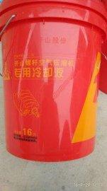 开山1#螺杆空气压缩机油