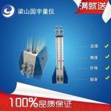 如何正確使用高精度多管氣動量儀