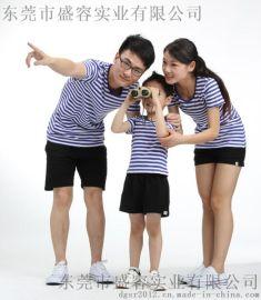 亲子装 海魂衫  T恤衫 短袖