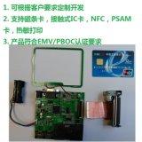 自主研发 Mifare卡 M1(S50 S70) CPU卡 NTAG卡 逻辑加密卡 存储卡 香港八达通Felica卡 4442卡 4428卡 银行卡 方定制开发