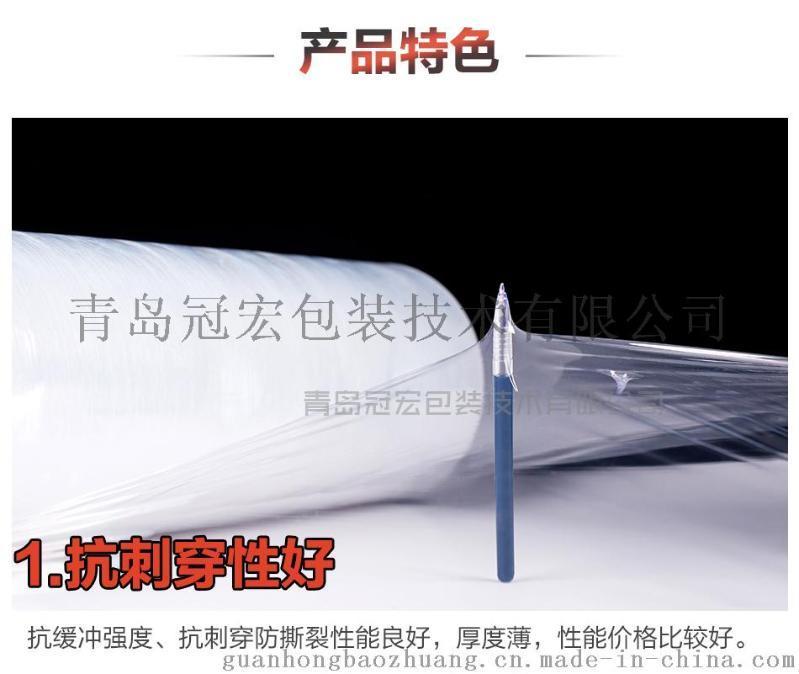 支持定做透明缠绕膜塑料缠绕膜打包拉伸膜包装膜透明拉伸膜