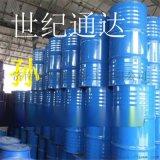 海力环氧氯丙烷山东总代理,济南现货供应