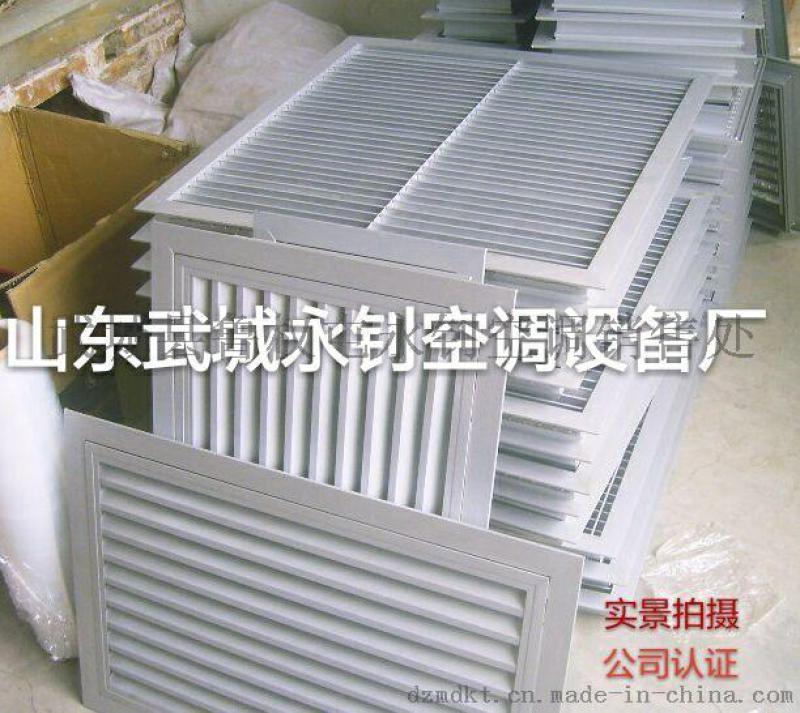 铝合金风口生产厂家_铝合金百叶风口生产厂家价格