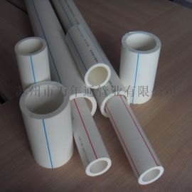 PP-R大口徑定制管/PP-R冷水管/PP-R