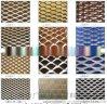 外牆網格鋁板【裝飾效果】拉網鋁單板幕牆裝飾