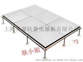 廣州哪余有賣便宜的美露地板 美露硫酸鈣地板