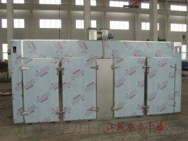 三七/冬虫夏草干燥机,箱式干燥设备,热风循环烘箱