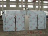 三七/冬蟲夏草乾燥機,箱式乾燥設備,熱風迴圈烘箱