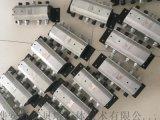 FMA-2.1-4齒輪分流器