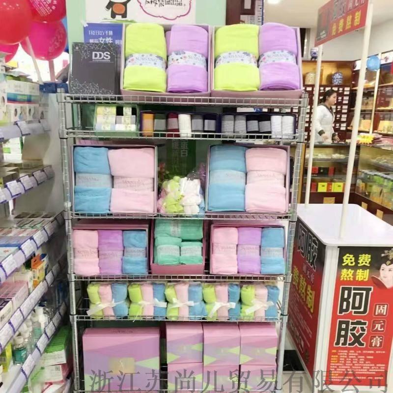 苏尚儿毛巾材质成分是不是纯棉?代理13400707022