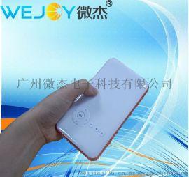 微杰DL-S6微型投影仪 32g内存 高清输入智能手机投影机批发