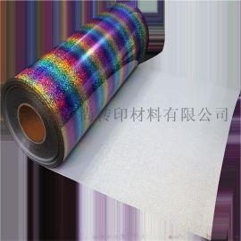 弹性金属光烫金刻字膜