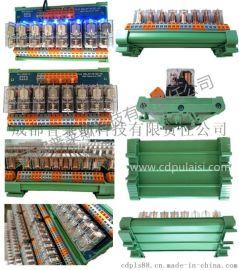 成都继电器模组,PLC端子台模组,继电器放大板定做厂家,继电器模组生产厂家