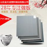PVC灰色板 白色板 强度大 厂家直销
