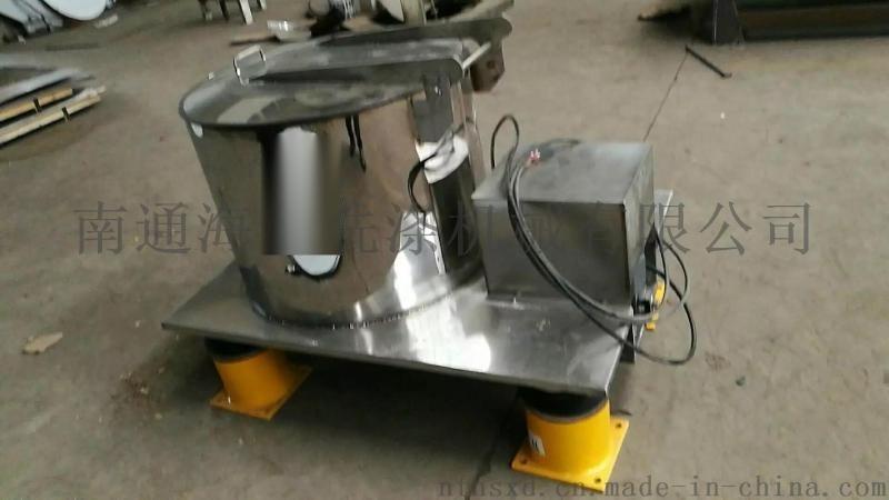 塑料脱水机|蔬菜脱水机|离心脱水机|工业脱水机|小型甩干机厂家