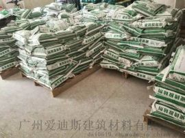 聚合物水泥防水砂浆厂家价格