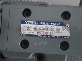 油研叠加式液控单向阀MPA-03现货