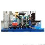 超高壓清洗機 爐牀預熱器工業高壓清洗機 鏽垢塗層