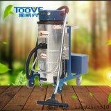 南京哪里有工厂车间用的充电式吸尘器