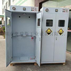 工業防爆氣瓶櫃智慧報警氣瓶櫃全鋼防爆氣瓶櫃特價銷售