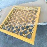 烤漆镂空雕刻2.0铝单板幕墙 孔铝单板造型